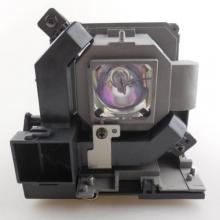 Лампа для проектора NEC M302XS ( NP28LP )